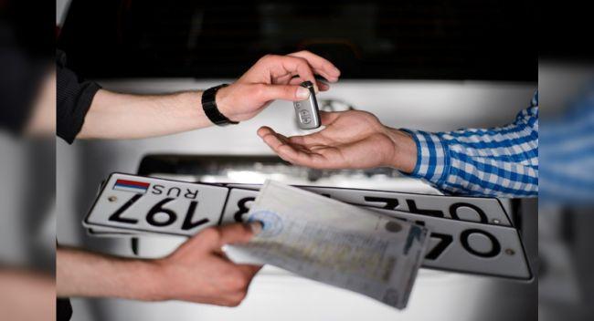 Как проверить регистрацию транспортного средства в гибдд